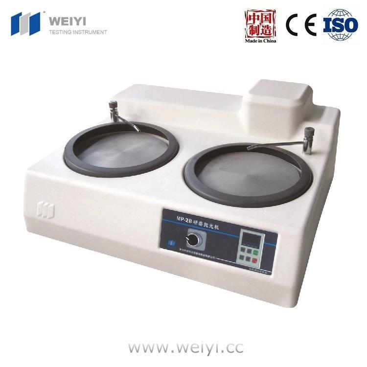 Metallographic Specimen Grinding Polishing Machine MP-2b