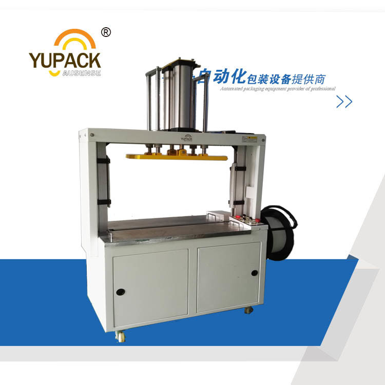 Yupack Hot Selling High Quality Automatic Corrugated Strapping Machine