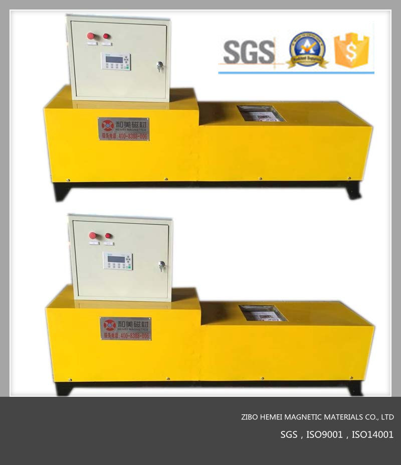 Pipeline Series Vertical Permanent Magnetic Separator for Cement/Coal