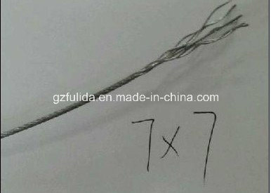 Motorcycle Inner Wire (2.5mm-7*7)