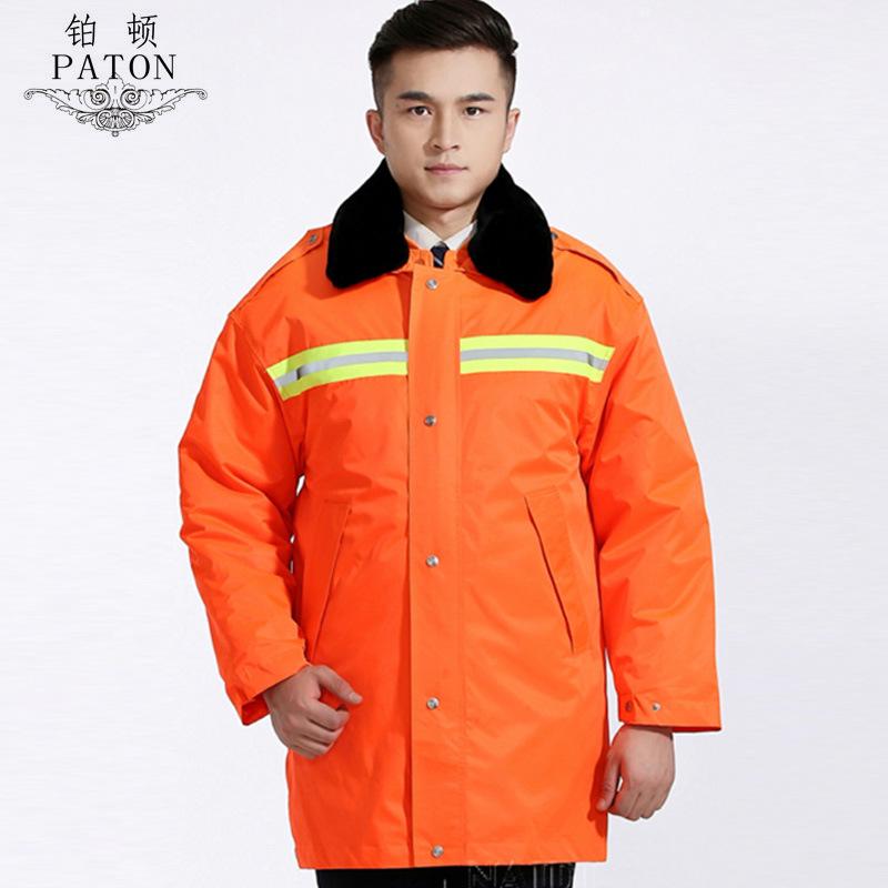 Custom Reflective Winter Work Uniform