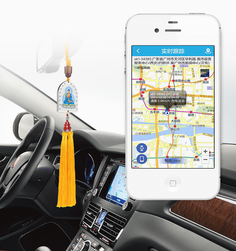 Car GPS/ Tracking Device with Andriod and Ios APP