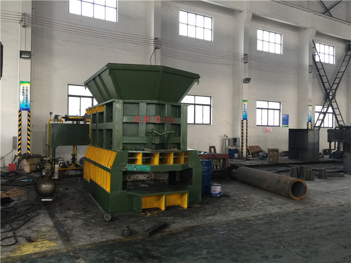 Ws-400 Automatic Metal Shearing Machine