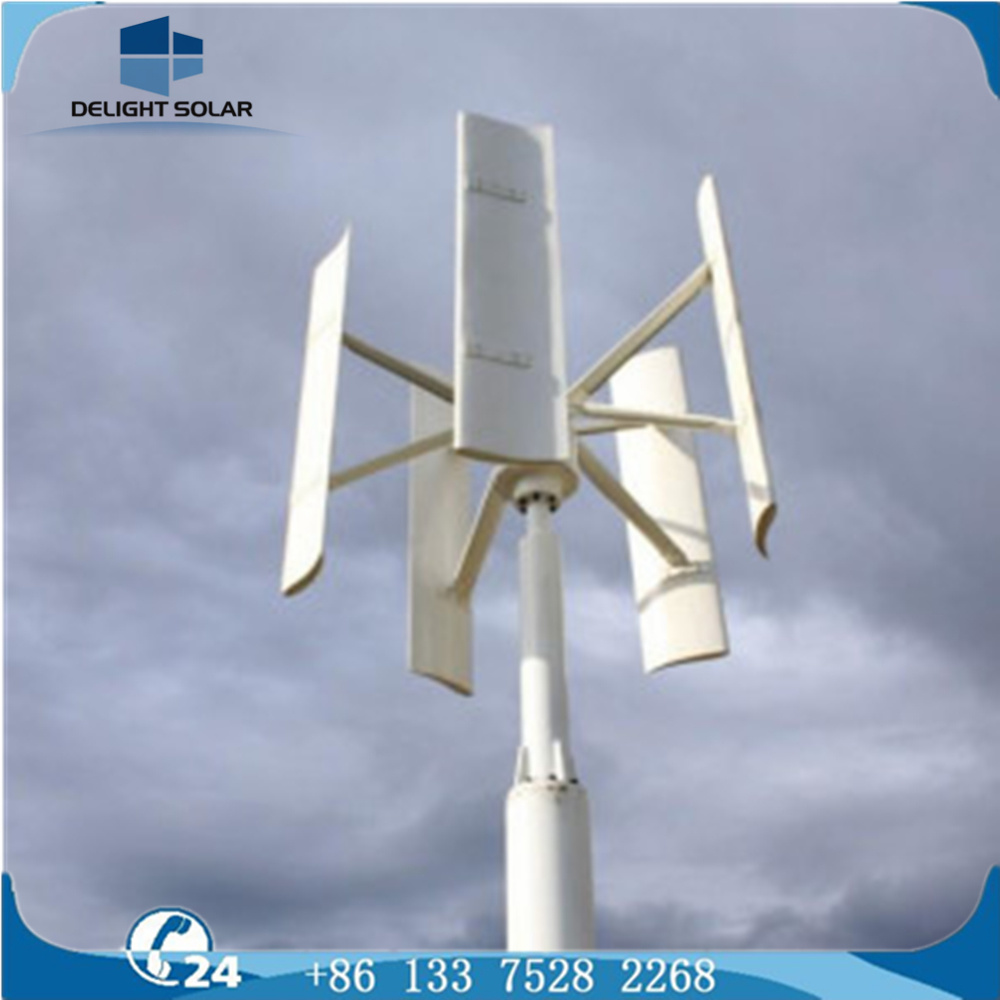 Photovoltaic Cell Vertical Wind Solar Hybrid LED Street Park Lighting