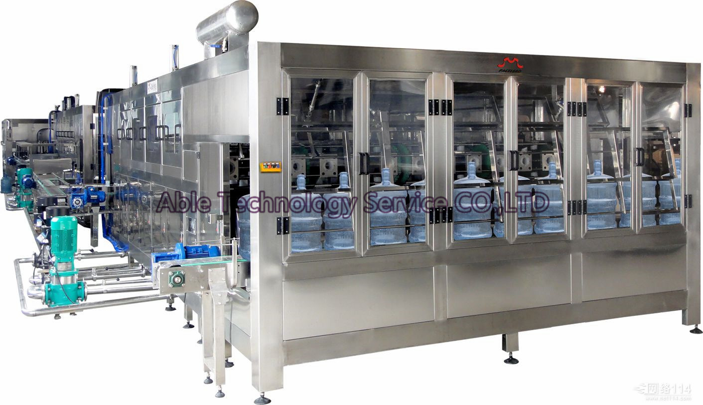 Big Bottle 3-5gallon Bottle Filling Machine