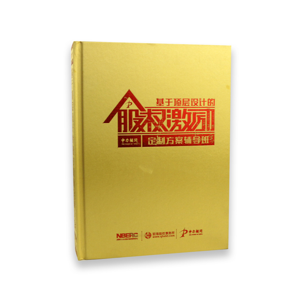 Logo Foil Stamping Offset Printing Customized Hardcover Book Printing