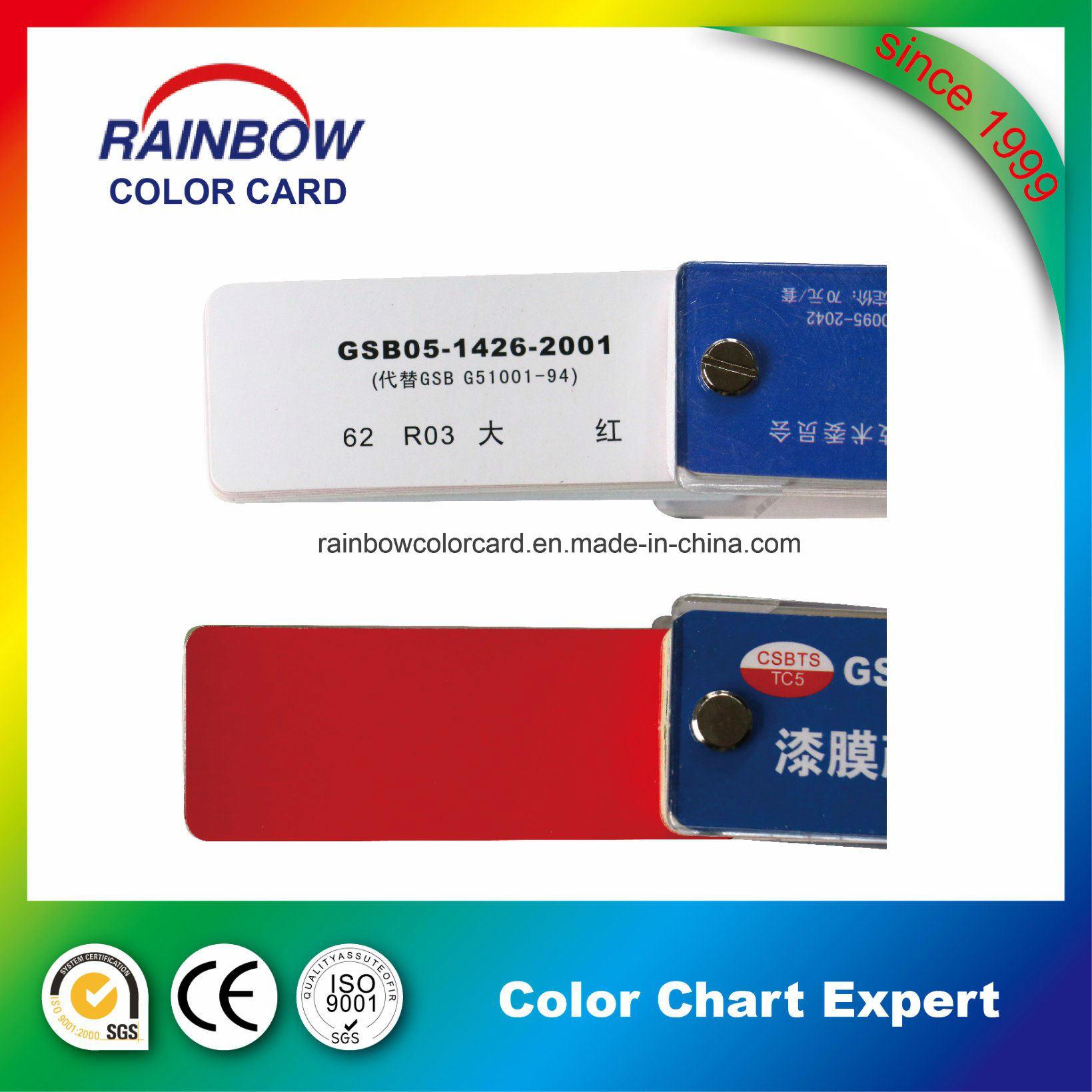 Gsb Standard Gloss Floor Paint Colour Fandeck