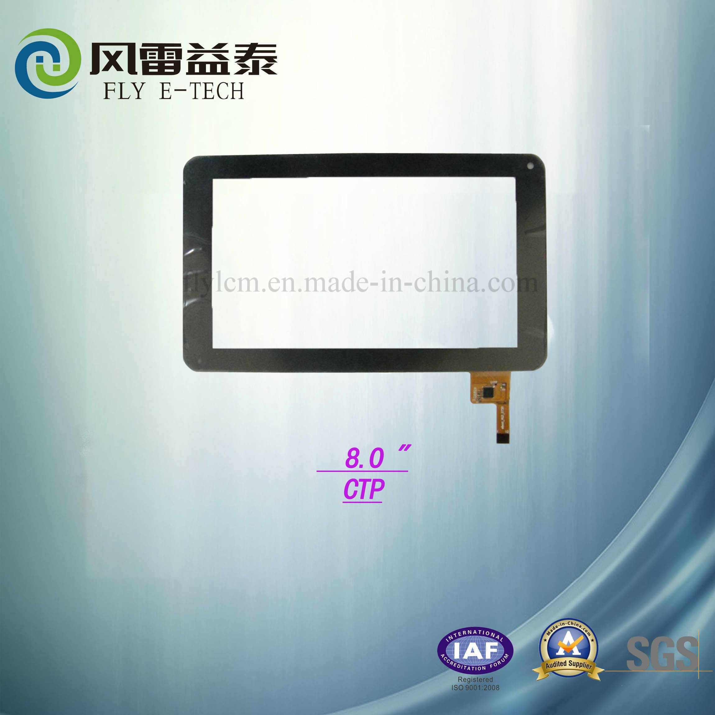 8.0inch CTP Touch Module Touch Panel