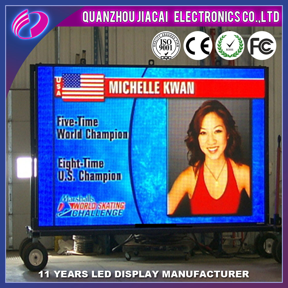 6mm Stadium Waterproof Programmable Advertising LED Panel
