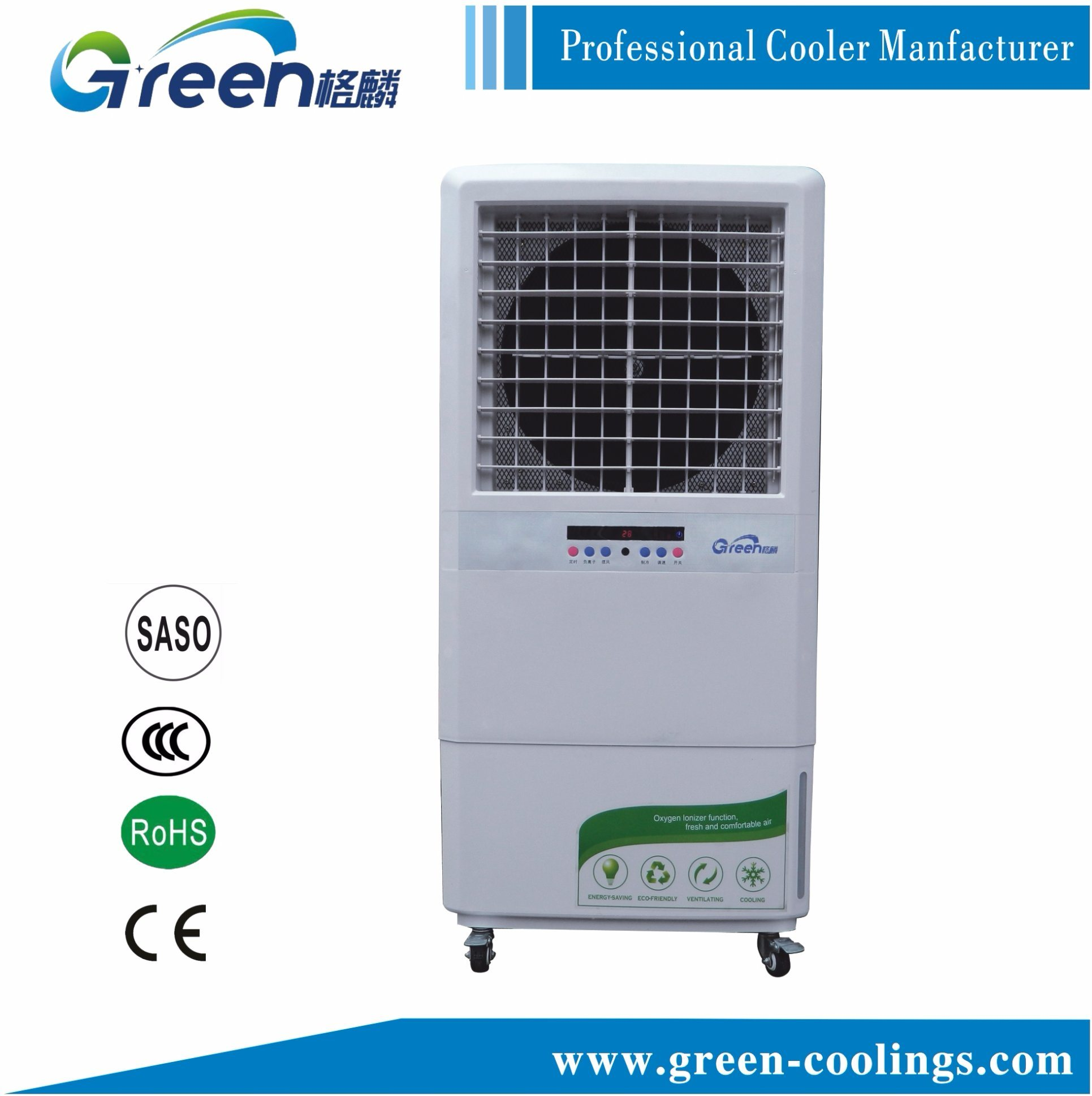 Portable Air Cooler Gl04-ZY13A