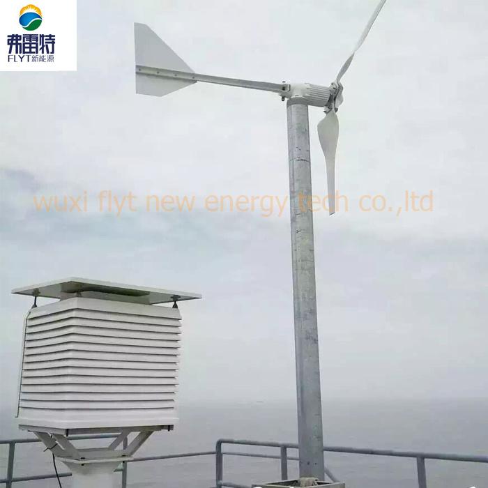 2000W Wind Turbine Generator AC 96V for Solar Wind Hybrid System