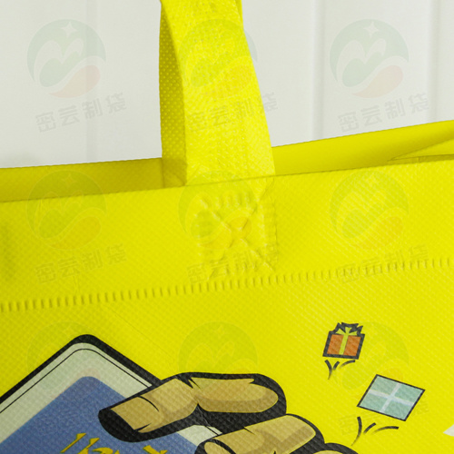 Auto-Formed Non Woven Bag Customised Design Promitional Packing Non Woven Bags (MY-047)