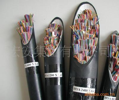 Outdoor 300 Pair Jelly Filled Telephone Cable