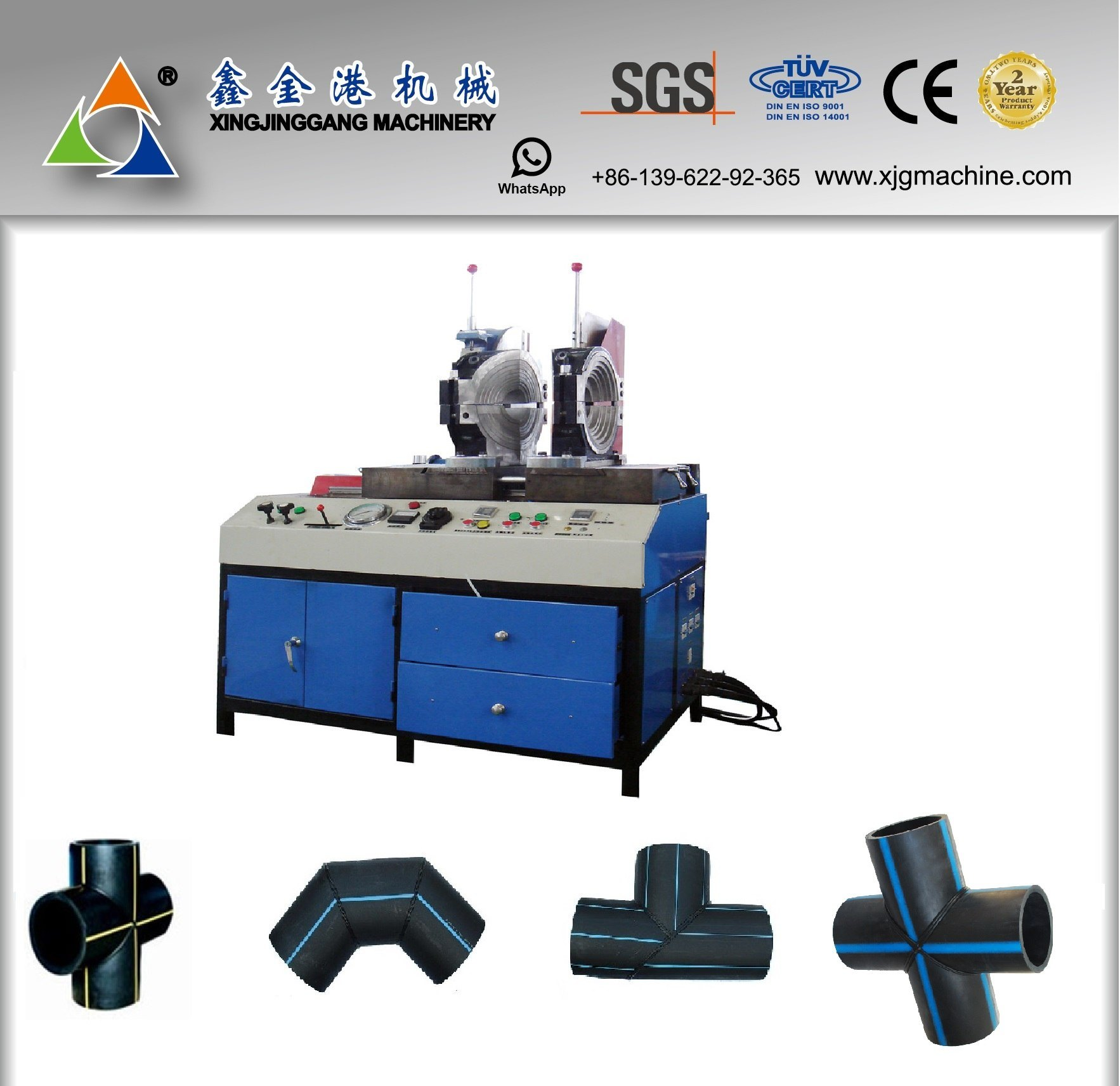 PE Pipe Elbow Fitting Jointing Machine