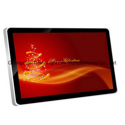 42 Inch HD Digital Signage LCD Media Player