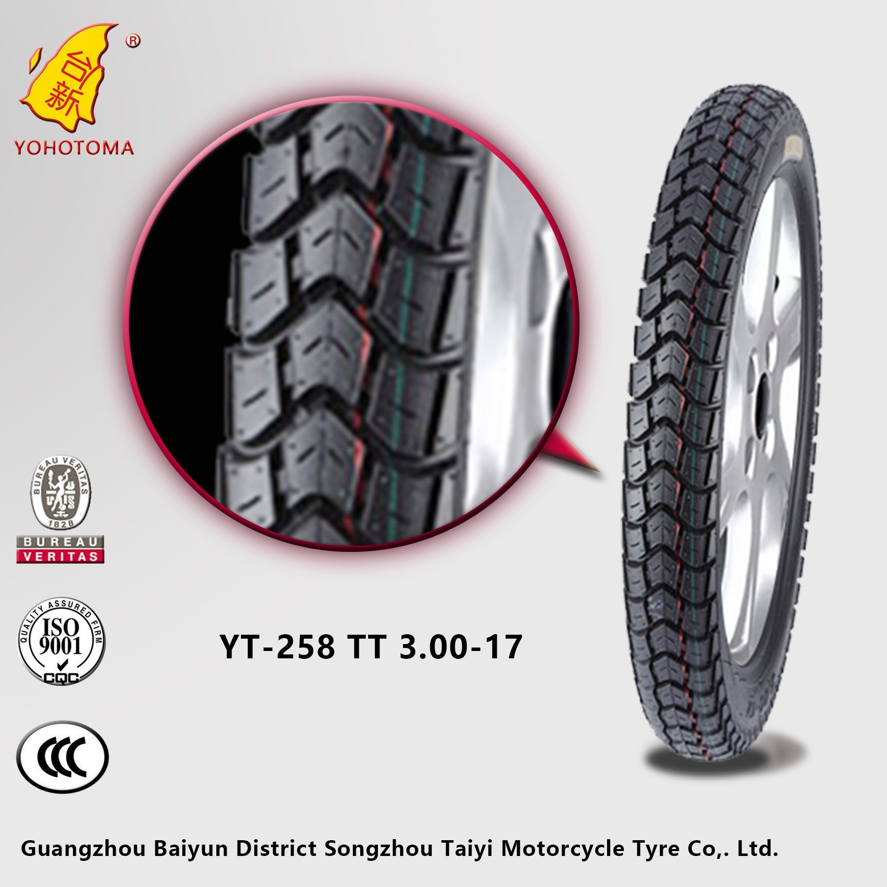 China Most Popular Low Price Good Quality Motorcycle Tyre YT-258 TT3.00-17