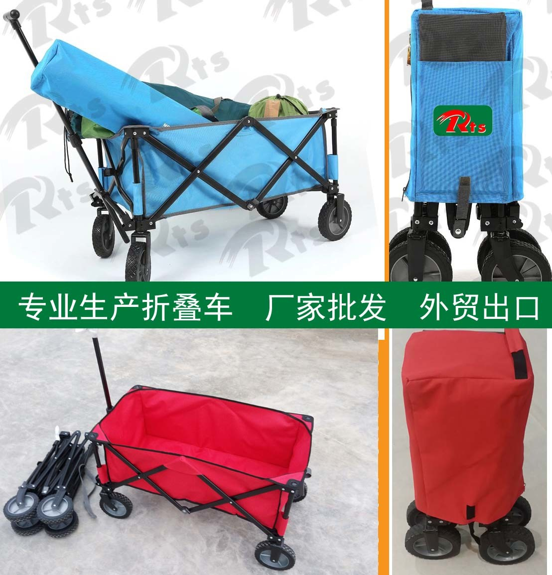 Folding Wagon Stroller High Landscape Cart Can Sit Can Lie Light Foldable Baby Cart
