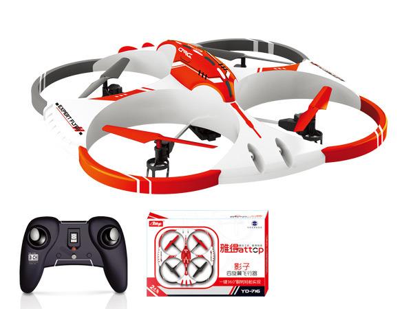 2.4G Radio Remote Control Quadcopter RC Drone (H2711062)