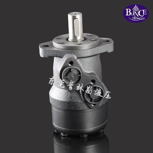 Bmr Orbital Motors, Hydraulic Motor, OMR Orbit Motor