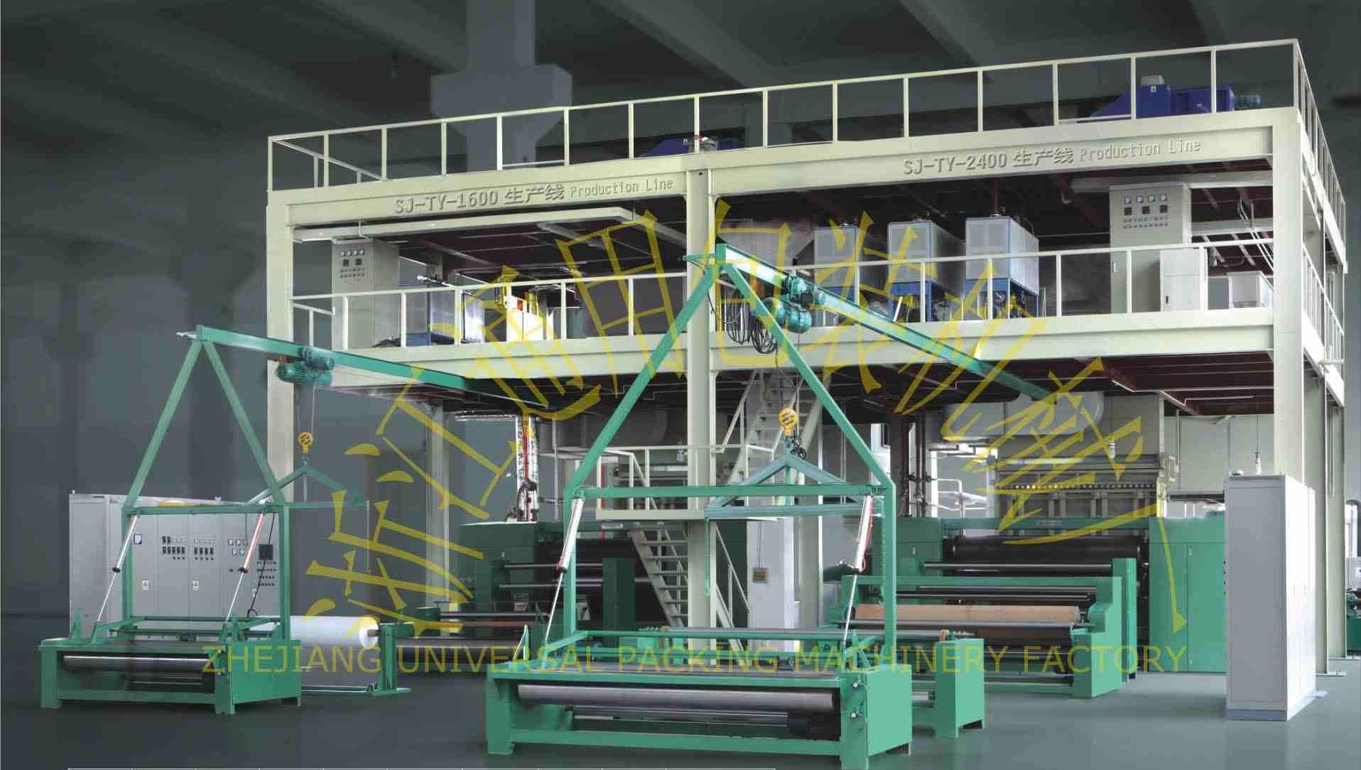 PP Spunbond Nonwoven Fabric Plant