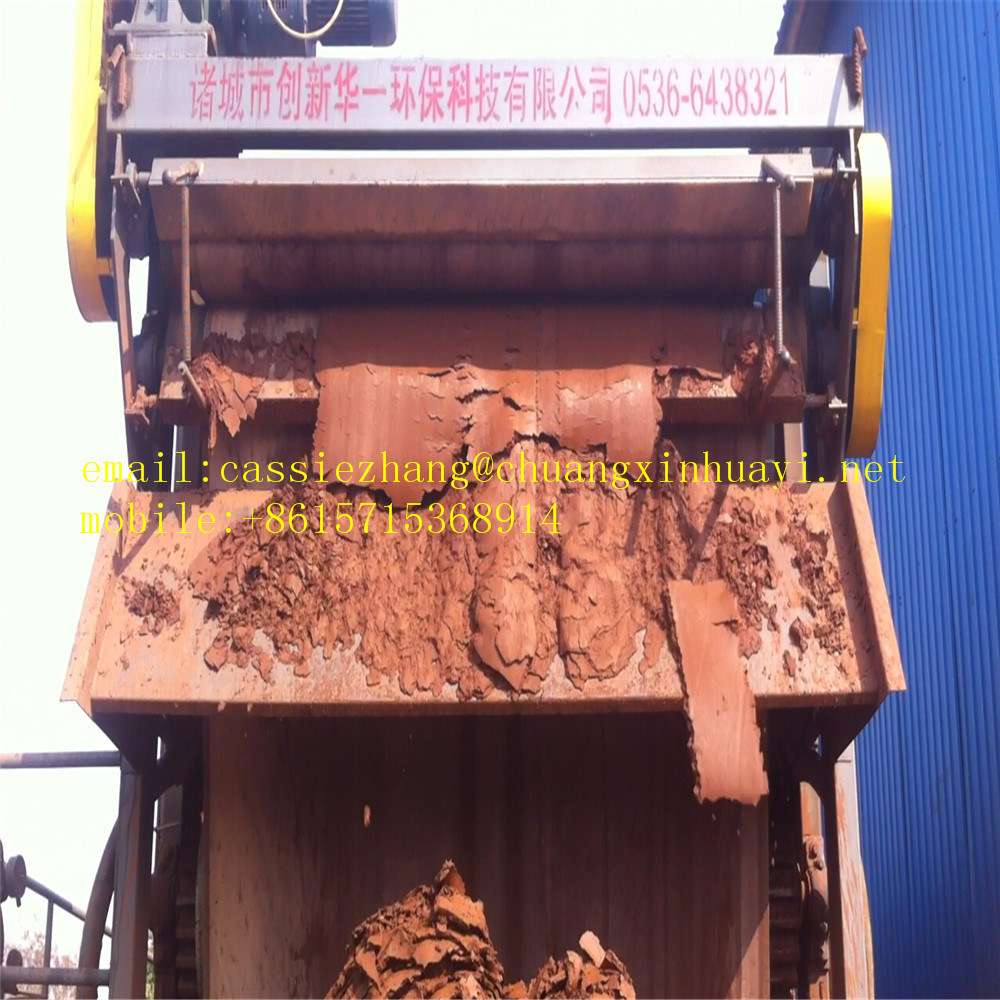 Belt Type Filter Press for Sludge Dewatering