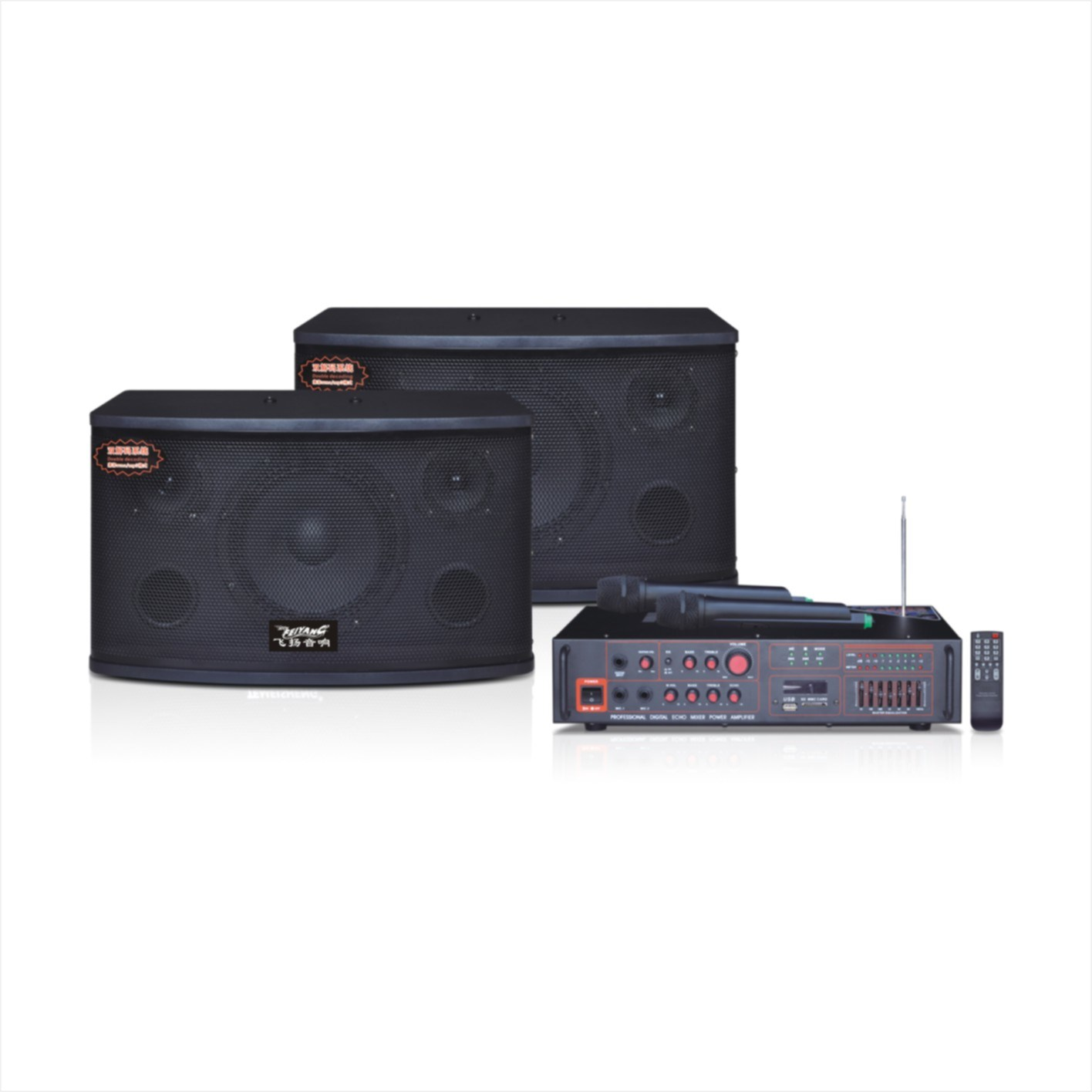 2.1 Professional Home Theater Speaker System