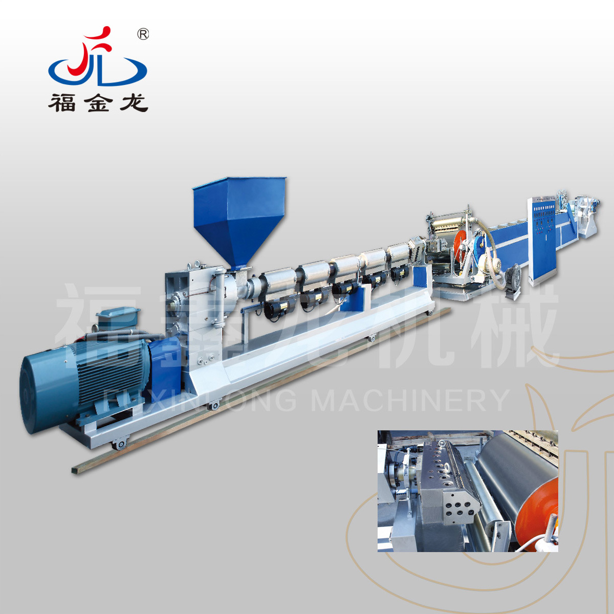 Ly100*33-650 Mono-Layer PP/PS Sheet Extrusion Line
