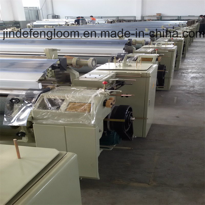 China Professional Water Jet Weaving Loom for Polyester Fabric