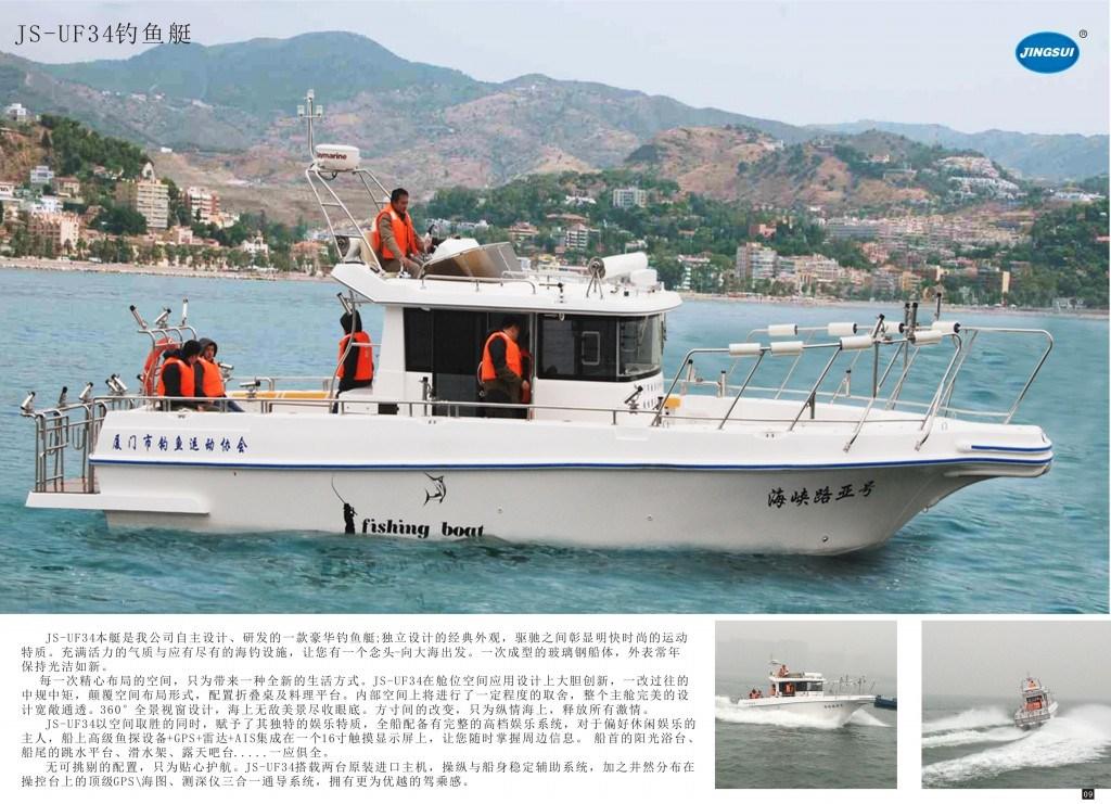 34ft Walkaround Fishing Speed Boat