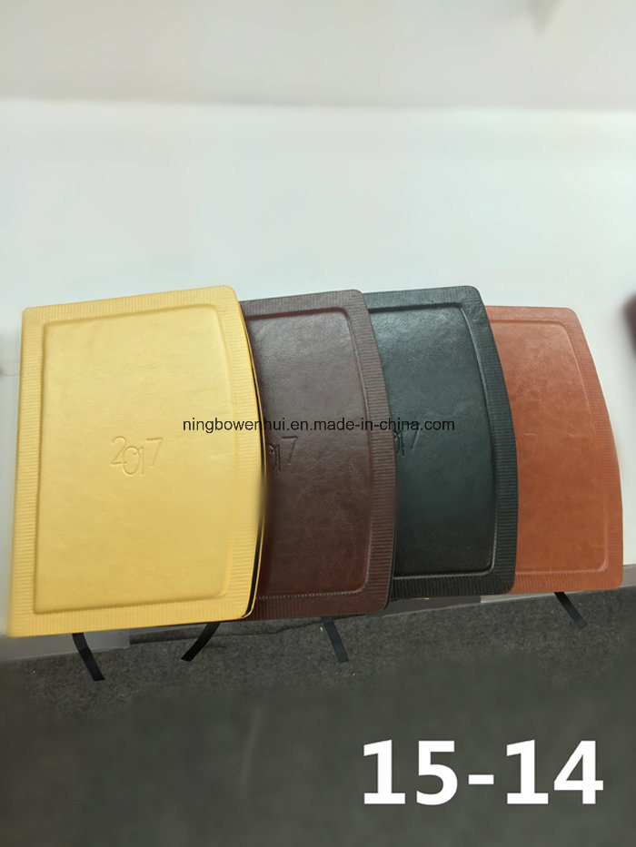 2017 Hot Sale PU Leather Diary Notebook