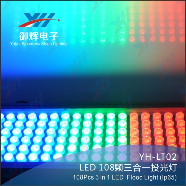 108PCS 3W RGB 3 in 1 Colorful Waterproof LED Floor City Light