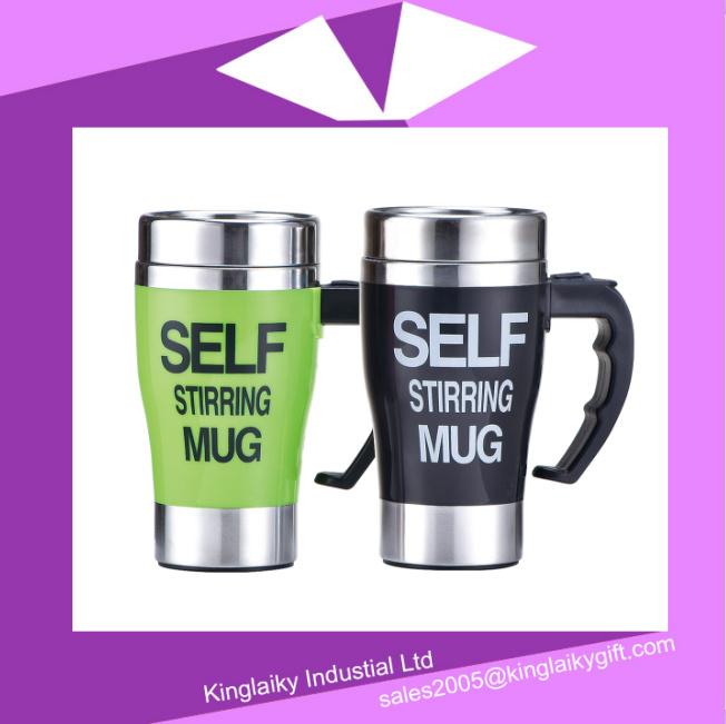 Customized Self Strirring Mug for Gift (KP019-027)