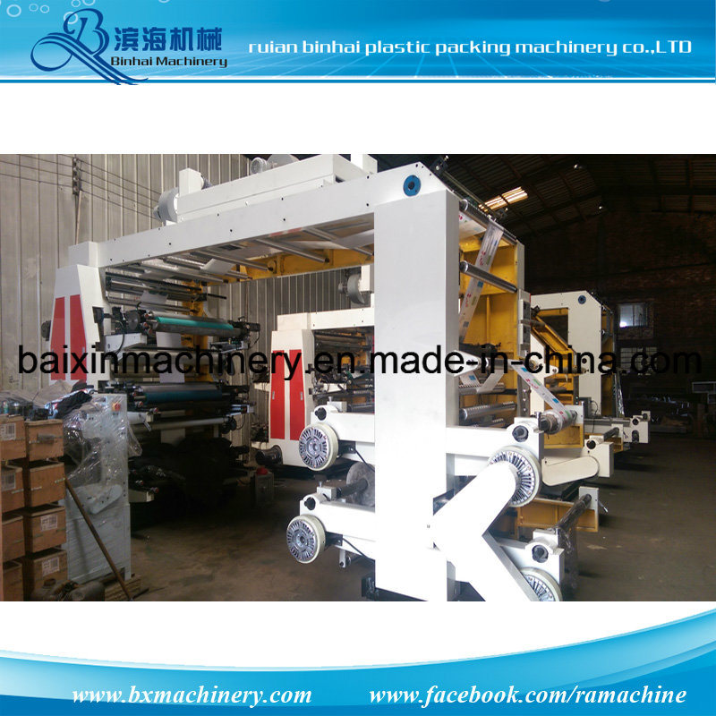 Roll Coating Flexographic Printing Machine