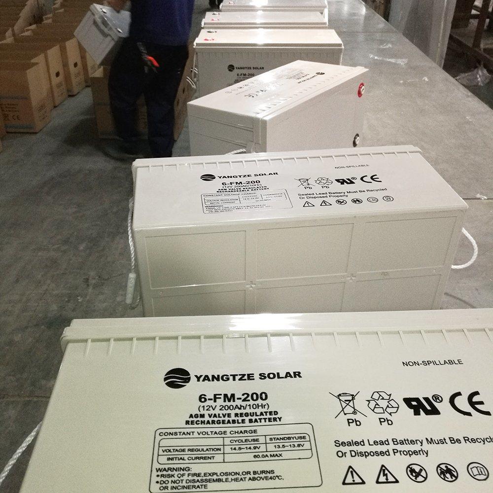 12V 200ah Lead Acid AGM Recharge Battery