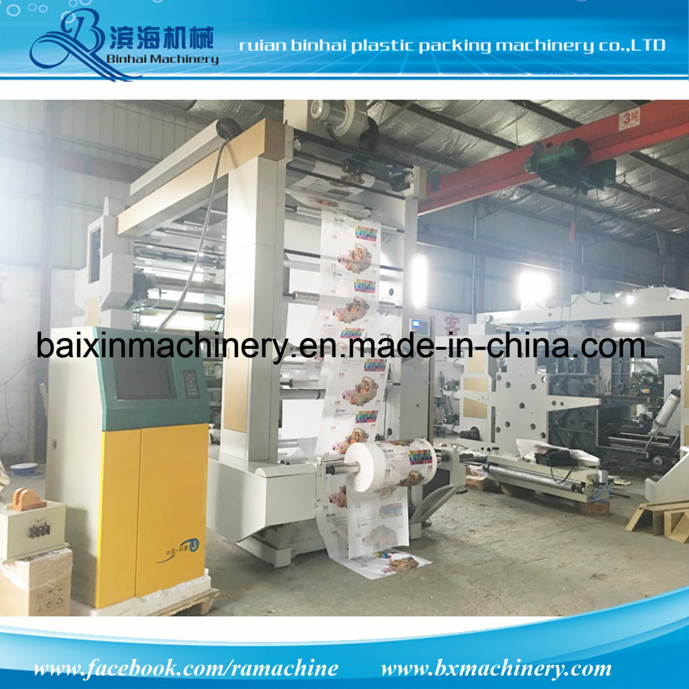Medium Web Flexo Printing Machine for Paper Cup, Paper Bag