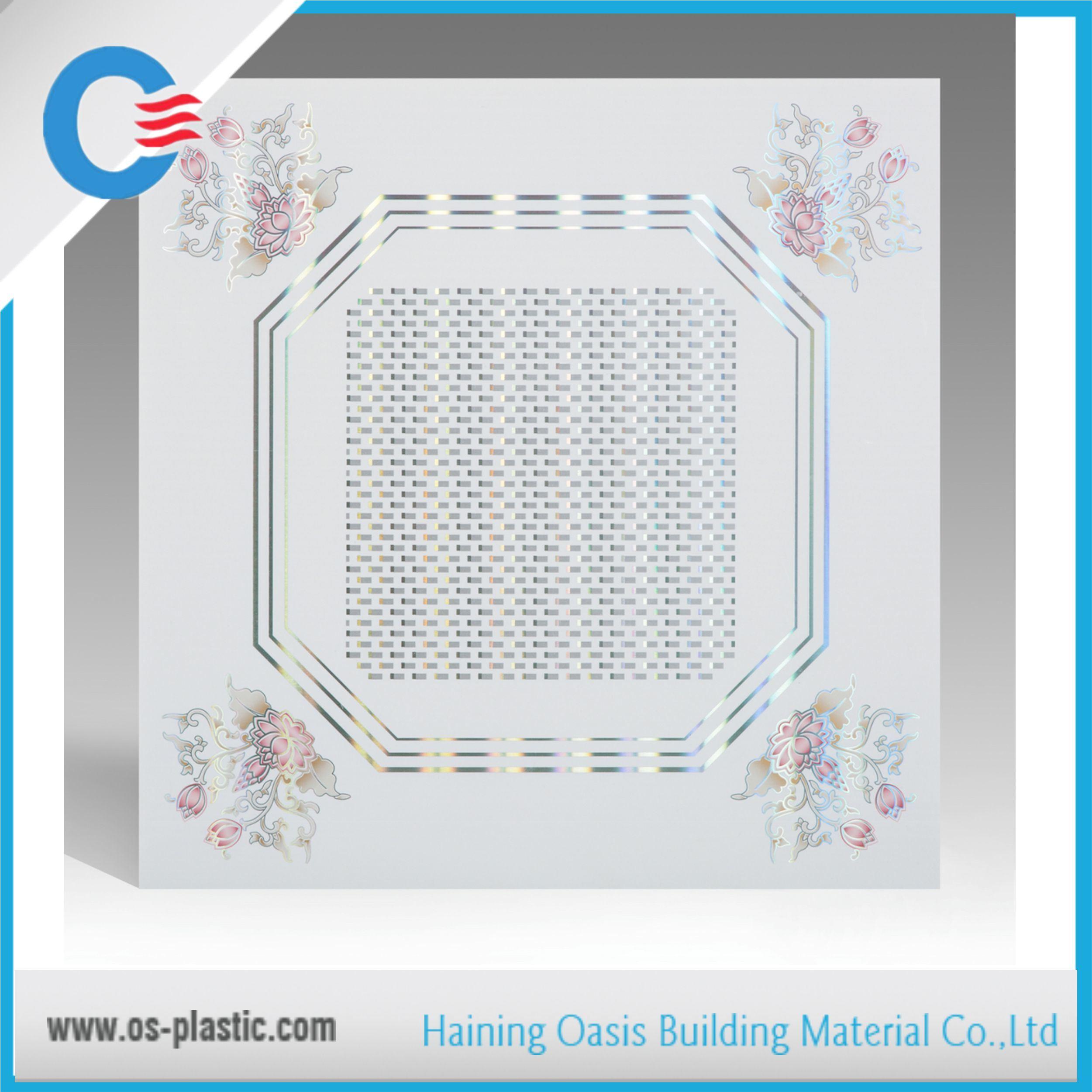 59.5*59.5cm Waterproof PVC Ceiling Panel