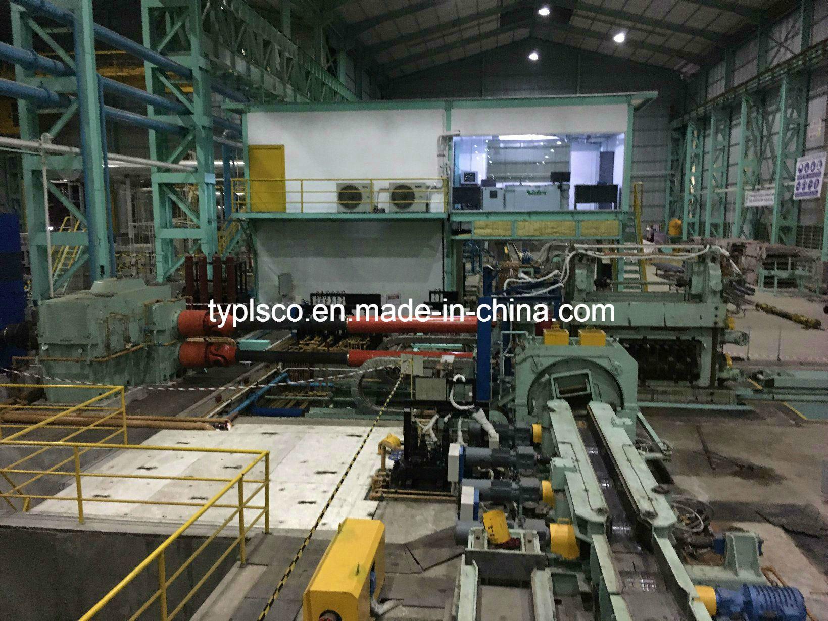 Shifting Reversing Mill
