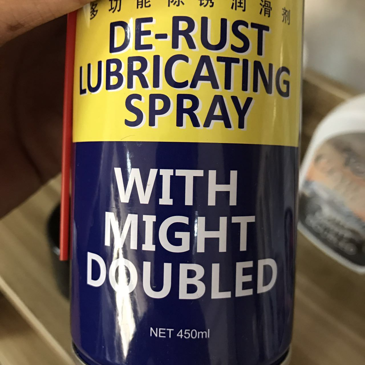 Multi Purpose De-Rust Lubricant (penetrate oil) with ISO