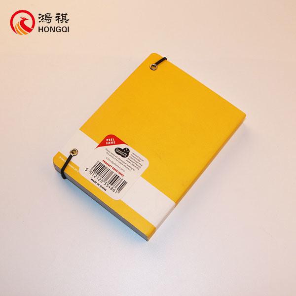 1mm Cardboard Notebook