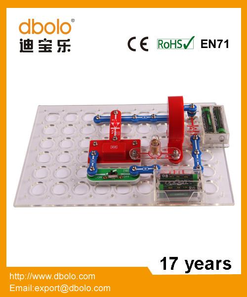 Hot Sale Solar Power Toys for Kids