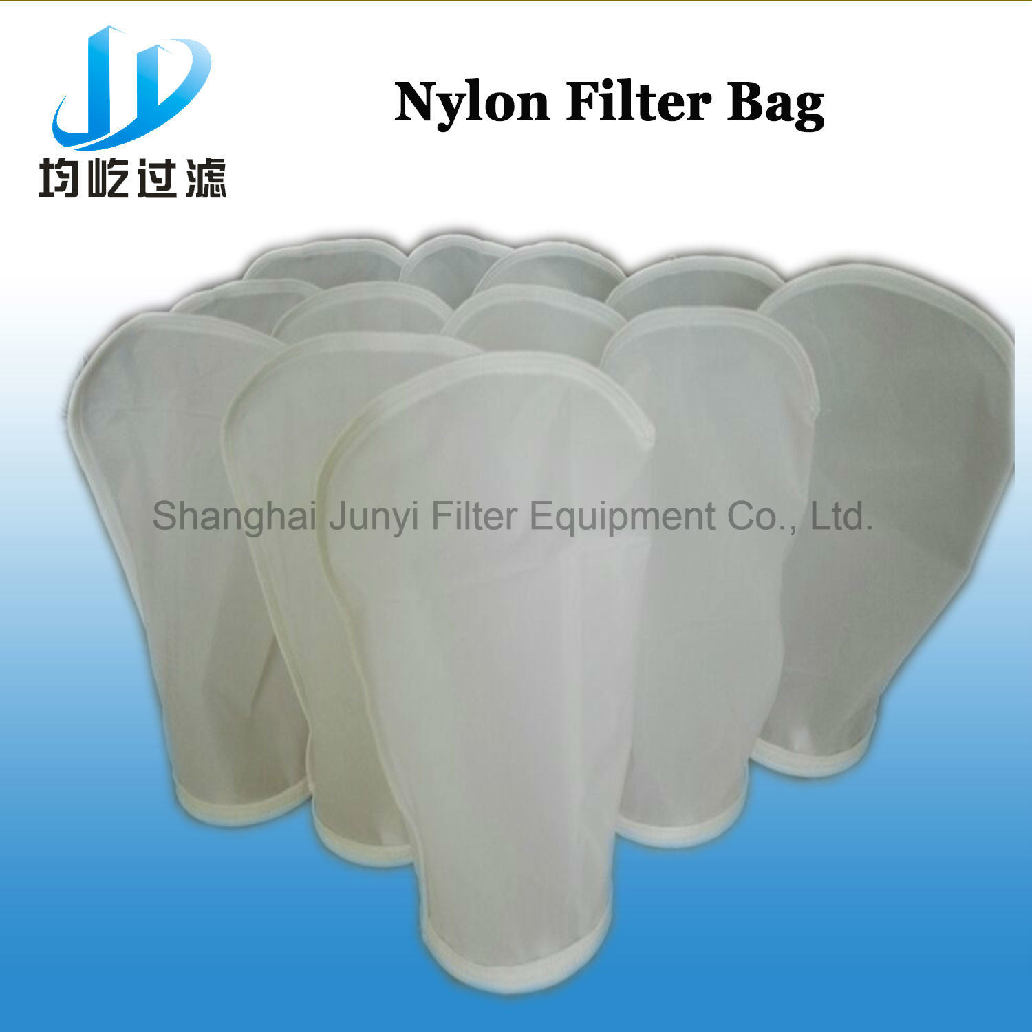 Food Grade Nylon Mesh Filter Bag