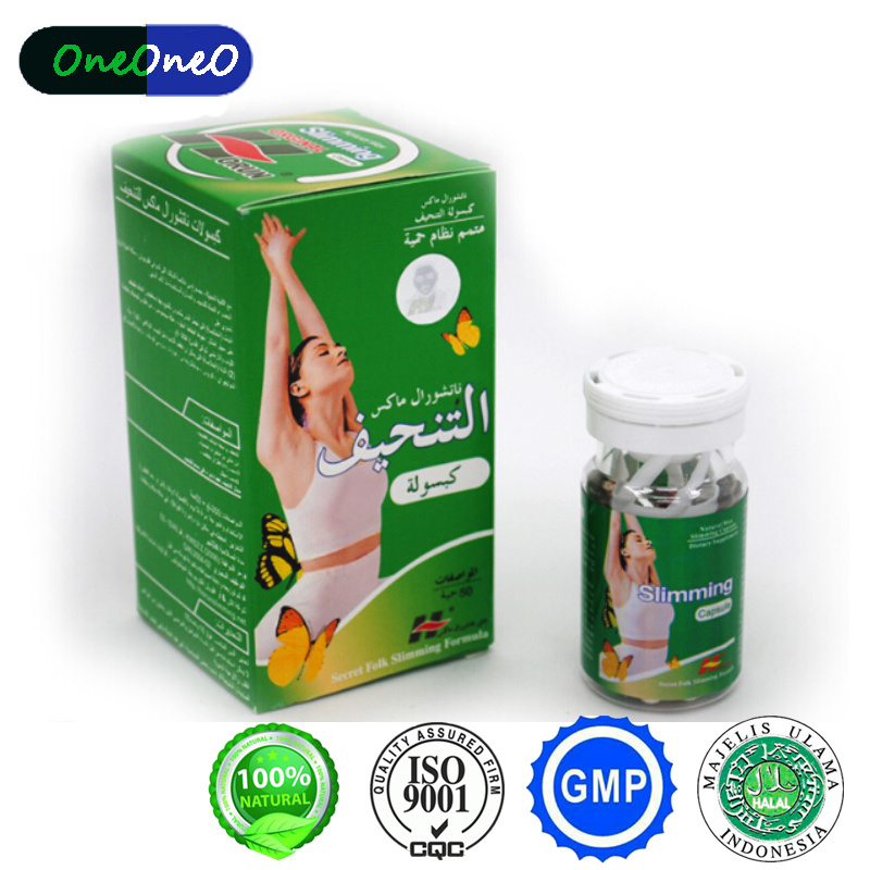 Effective Natural Max Slimming Capslue Pills Weight Loss