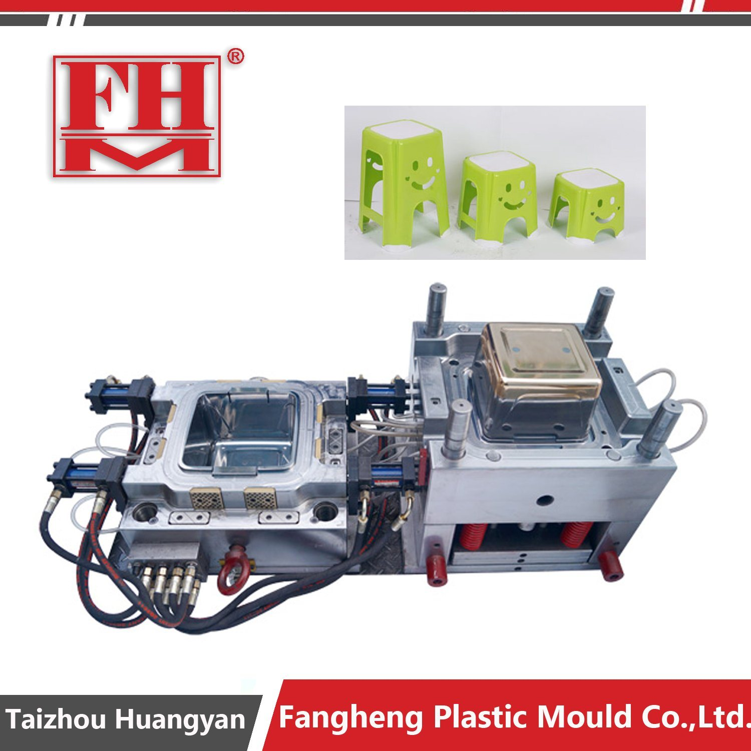 Plastic Injection Stool Mould with Smile