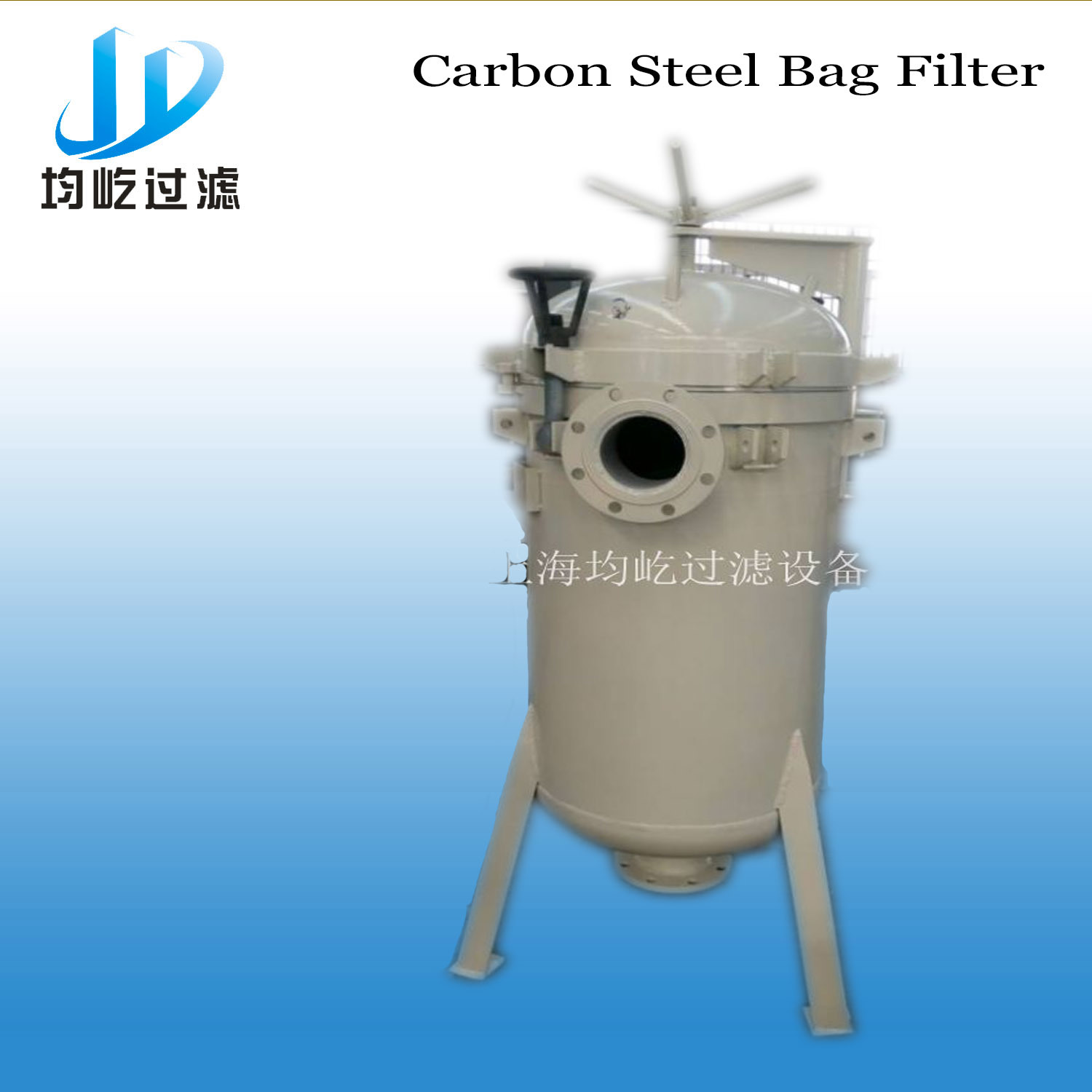 Filter Bag Housing Ss304/316 for Deep Well Water Filtration