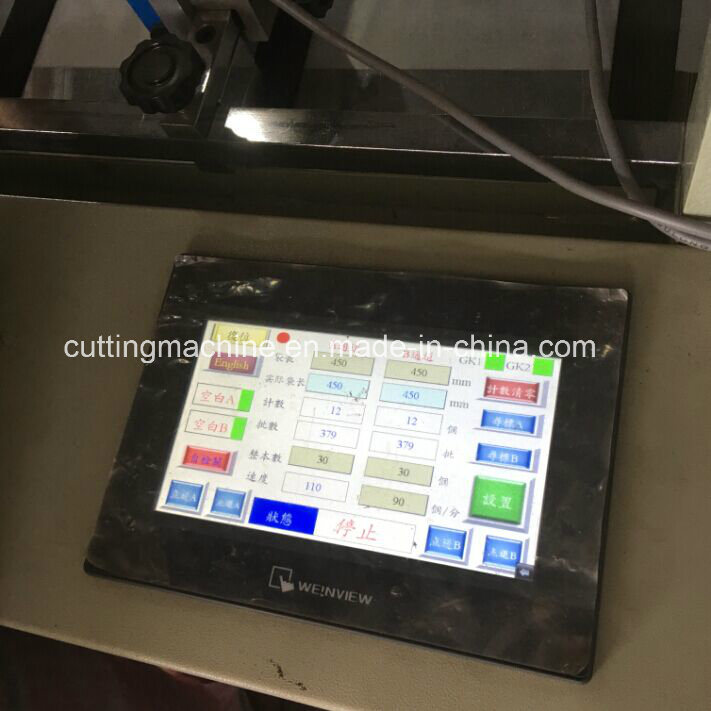 High Speed Automatic T-Shirt Bag Making Machine (BXD-800)
