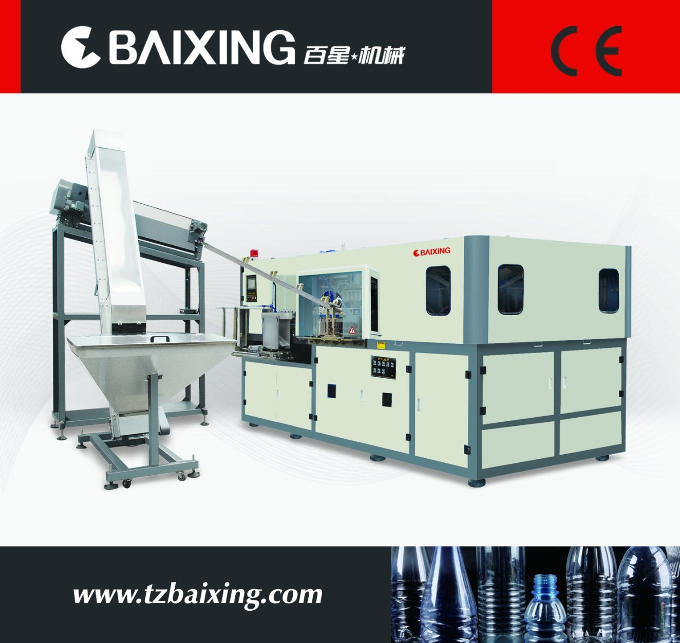 Full-Automatic Blow Molding Machine (BX-S6)
