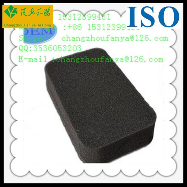 Customized Die Cut Air Foam Filter Open Cell Sponge