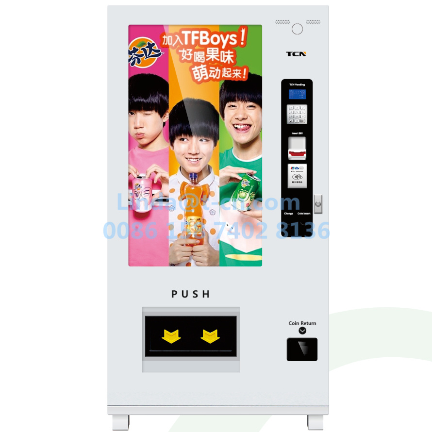 Hot Sale Popular Touch Screen Vending Machine