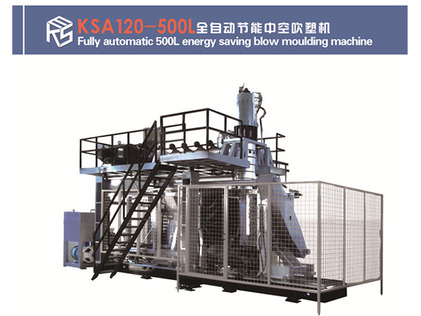 500L Fully Automatic Energy Saving Blow Molding Machine