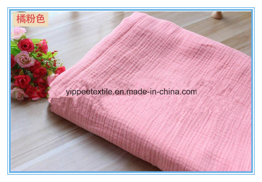 Solid Color Cotton Muslin Swaddle Blanket